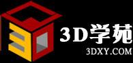 3D素材库免费下载