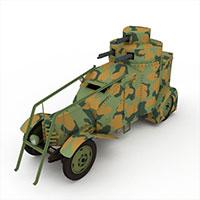 迷彩装甲车模型